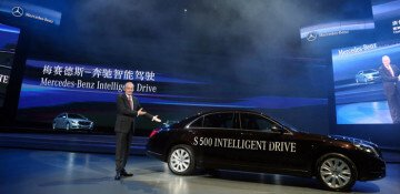 Mercedes-Benz S Class Launch in China