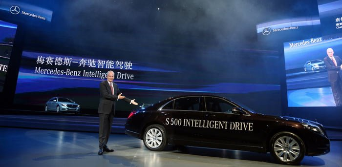 Mercedes Benz S Class Launch in China